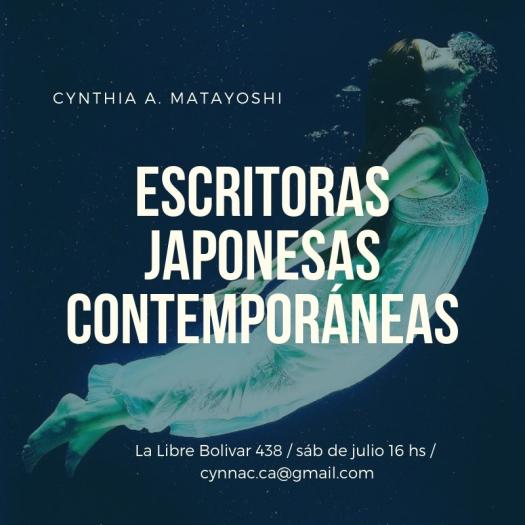 Escritoras  japonesas contemporáneas.jpg
